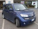 Thumbnail 2006-2012 Daihatsu Materia M4 Series (M401, M402, M412) Workshop Repair Service Manual